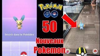 chasse 3me gnration pokemon go 50 news pokemon rubis saphir