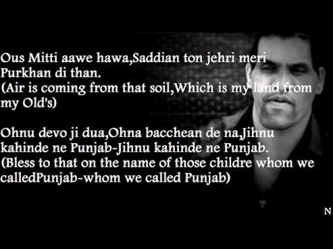 """WWE - Lyrics of Entrance Song of """"The great Khali"""" '(Land of Five Rivers)' with English Meanings"""