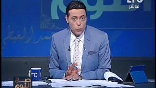 بالفيديو.. الغيطي: الحكومة هتدفعنا ضرائب على دخول الحمام
