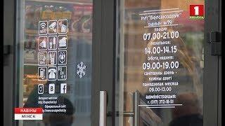 У Мiнску прэзентавалі першы мультыфункцыянальны павільён Белсаюздруку