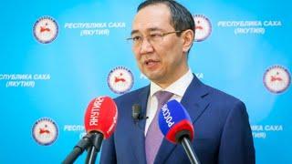 Брифинг Айсена Николаева об эпидемиологической обстановке в регионе на 1 июля