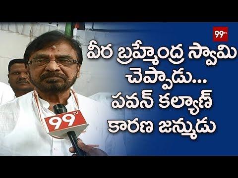 Janasena Political Affairs Committee Convenor Madasu Gangadaram about Pawan Kalyan | 99TV