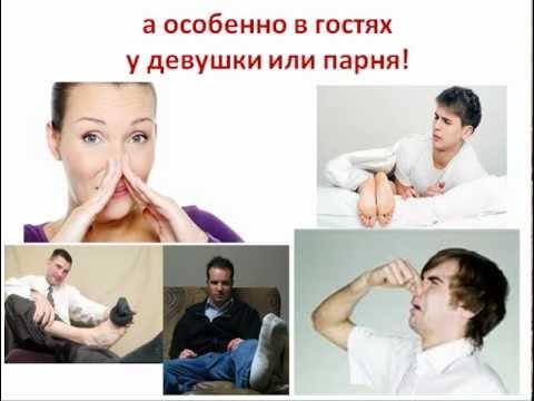 запах резины изо рта симптомы