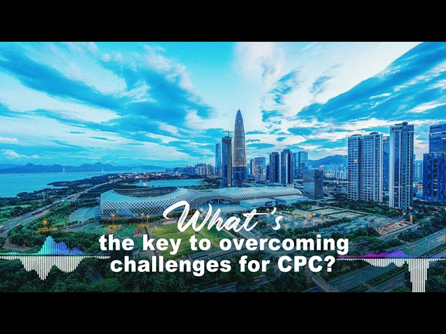 What's the key to overcoming challenges for CPC?
