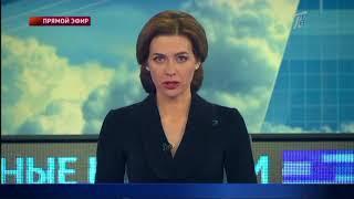 Главные новости. Выпуск от 19.04.2018