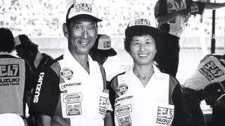 How Yoshimura started and its legacy