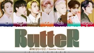 BTS - 'BUTTER' Remix (Sweeter Remix) Lyrics [Color Coded_Eng]