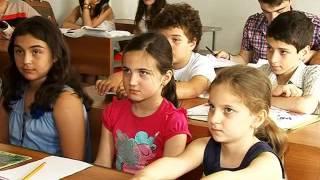Уроки Абхазского языка - Урок 1. Часть 1