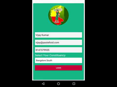 JDS(Secular) Party Android application