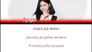 SHIN RYUJIN 'PREDEBUT STAGE COMPILATION' COLOR CODED LYRICS [HAN|ROM|ENG]