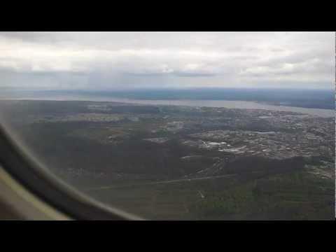 Вылет из аэропорта г. Чебоксары