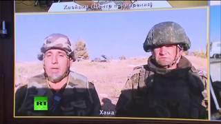 Брифинг Министерства обороны РФ по перемирию в Сирии