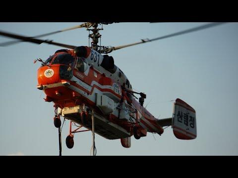 Kamov Ka-32 Heavy Lift Helicopter - Korea Forest Service