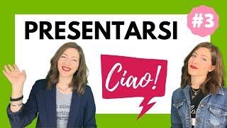 Impara l'italiano in pochi minuti: Dialogo per PRESENTARSI in ITALIANO (Espressioni, Parole e Verbi)