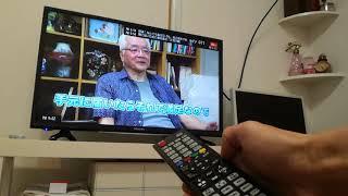 激安薄型液晶テレビのハイセンス HJ32K3120(HJ32K3120)レビュー 液晶テレビ 検索動画 11