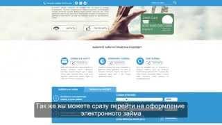 Займы на Qiwi, Webmoney, Яндекс.Деньги - Как найти подходящий онлайн займ(, 2015-08-27T13:08:35.000Z)
