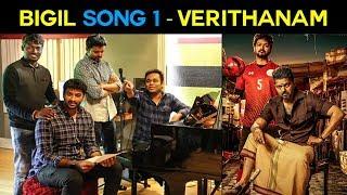 Cover images BIGIL Song 1 - #VERITHANAM   Thalapathy Vijay   AR Rahman   Vivek   Atlee