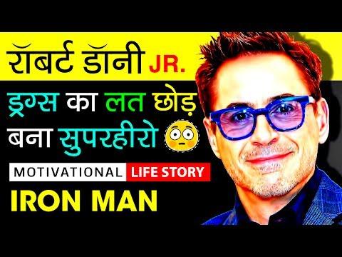 Robert Downey Jr. Biography In Hindi | Life Story | Drug Addiction | Motivational Video