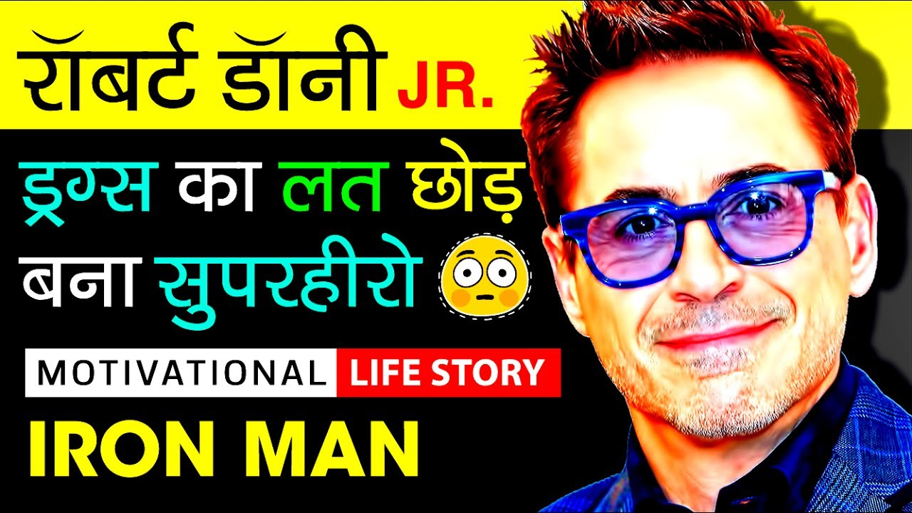The real life story of The Iron Man - Robert Downey Jr.