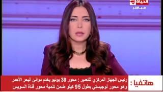 بالفيديو.. رئيس «المركزي للتعمير» يوضح تفاصيل مشروع محور 30 يونيو