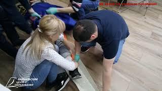 Обучение инструкторов по оказанию первой помощи пострадавшим