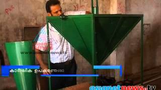 Agricultural machinery developed by farmers  : Kannur  News: Chuttuvattom 17th Oct 2013