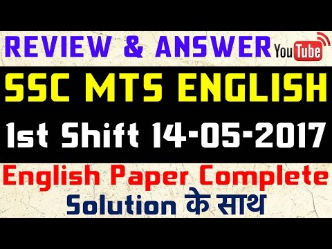 SSC MTS EXAMS 1st SHIFT 14-05-2017 ENGLISH REVIEW - IN HINDI - PART - 1