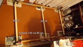 Самодельный жесткий экран для проектора.(, 2017-01-23T12:14:56.000Z)