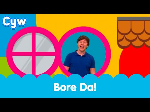 Can y Bore gyda Huw   Cyw's Morning Song with Huw