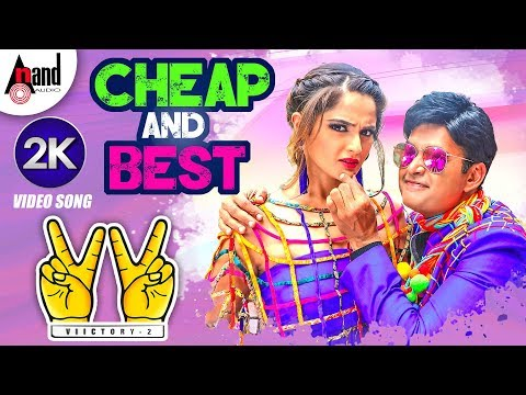 Victory 2 | Cheap & Best | New 2K Video Song | Sharan | Asmitha Sood | Arjun Janya | Tarun Talkies