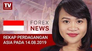 InstaForex tv news: 14.08.2019: Pasar mereda setelah AS menunda pemberlakuan tarif, JPY kembali naik (USDХ, JPY, AUD)