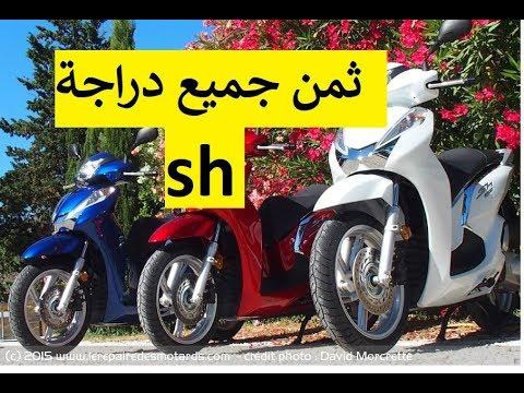 لهم ألبوم التخرج السلاسل الزمنية بيع الدراجات النارية في تونس بالتقسيط Dsvdedommel Com