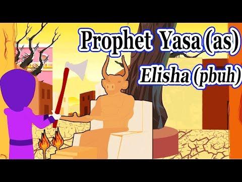 Yasa (AS) | Elisha (pbuh) - Prophet story - Ep 22 (Islamic cartoon - No Music)