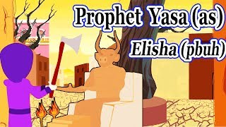 Çocuklar İçin (A) Yasa | Elişa Peygamber Hikayeleri Ep 22 | Peygamber hikaye İslami Çizgi film Çocuk Video