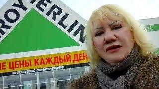 Leroy Merlin   Kaliningrad