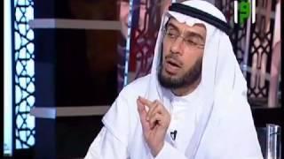 د طارق الحبيب حلقة فخ البنات الجزء 1