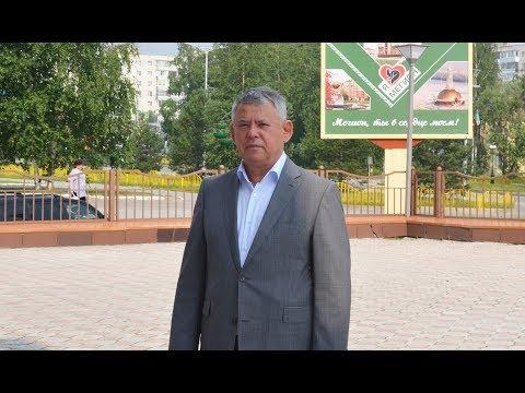 Поздравление Олега Дейнека с Днем города