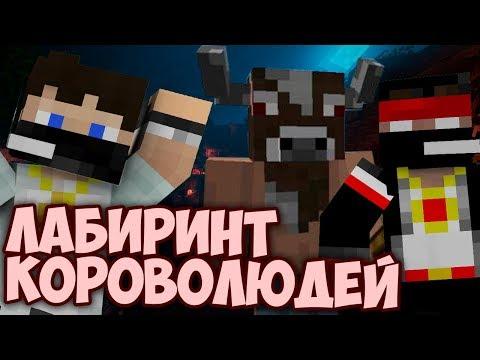 Minecraft [date_a_live 2] #12 - Немножко заблудились :D (Видео с вэбкой)