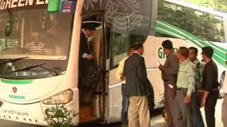 Pakistan cricket team arrives in Dhaka