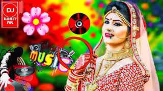 Jo Bhi Kasme Khai Thi Humne Dj Remix Din Ke Ujalo Me Khabo Khayalo Cute Love Story Dj ROHIT RN