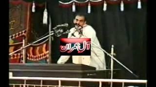 ZAKIR SYED SABIR HUSSAIN SHAH BEHL 1996 PART 2