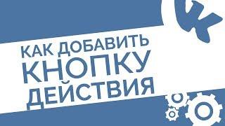 Команда www.evjenko.ru приглашает вступить в нашу группу в VK