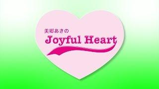 美郷あき 10th Anniversary Best Album 「GIFT」 2014.9.3 On Sale 2枚...