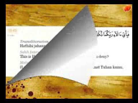 Download Lagu 55.Surah Ar Rahman by Ustaz Nafis Yaakob