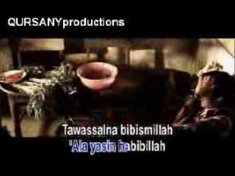 TANPA VOKAL: Mari Sholawat - WALI BAND