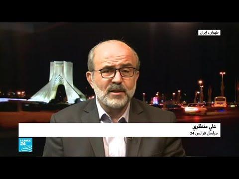 إيران تعلن تفكيك شبكة تجسس تعمل لوكالة الاستخبارات المركزية الأمريكية  - نشر قبل 4 ساعة