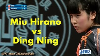 Asian Championships 2017  Miu Hirano vs Ding Ning 【Best Selections】