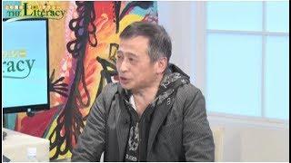 出演:上杉隆、宇都宮愛 ゲスト:ラサール石井 テーマ:演劇・芸能 番組...