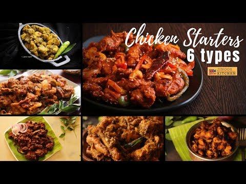 Chicken Starter Recipes - 6 Types | Easy Chicken Starters