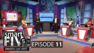 Smart Five - (2020-06-28) | ITN Thumbnail
